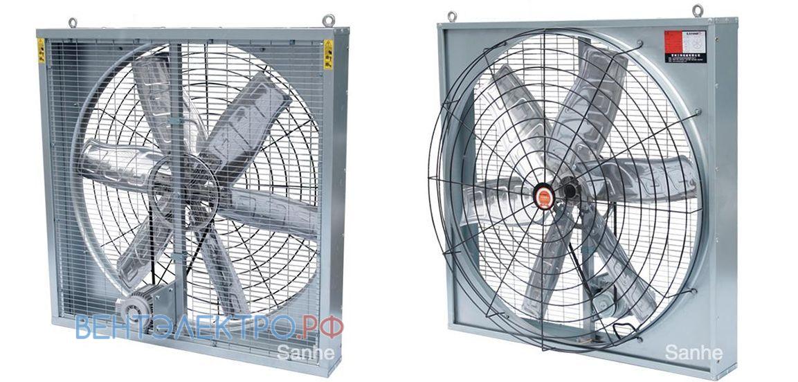 вентиляторы Sanhe для животноводства и сельского хозяйства