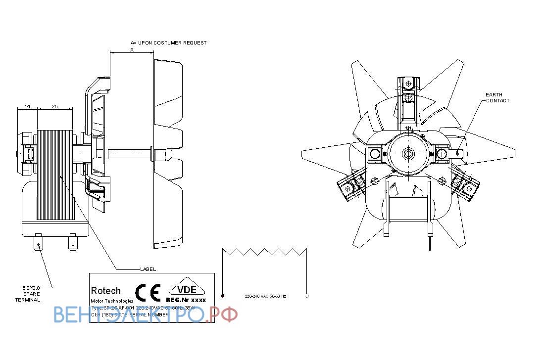 Исполнение и схема Rotech SP-25-AF.001