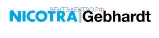 Вентиляторы Nicotra Российское представительство